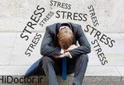 چه اطلاعاتی در زمینه فشار روانی دارید؟