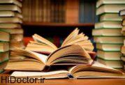 حضور ذهن و تمرکز برای مطالعه
