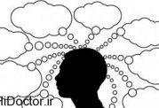 عواقب تفکرات منفی روی روح و روان