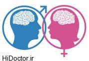 تفاوت احساسات در زندگی زناشویی