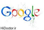 گوگل با ذهنیات ما چه می کند
