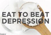 کنترل افسردگی با این موارد