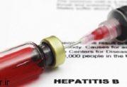 آیا واکسن هپاتیت بر دیابت تاثیر دارد؟