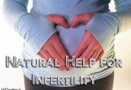 درمان های موثر طبیعی برای بچه دار نشدن
