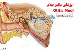 علتهای مختلف درد گوش در سنین پایین
