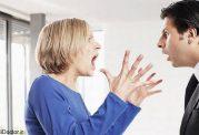 تحقیر کردن شریک زندگی