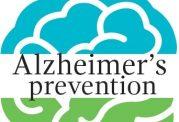 اصول مراقبتی در برابر آلزایمر