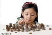 فهماندن مسائل مالی به بچه