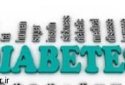 با مواد غذایی دیابت را کنترل کنید