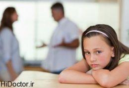 انتظارات فرزندان طلاق