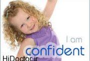 پرورش فرزند با اراده  و حس اعتماد قوی