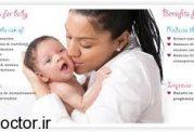 همه فواید شیر دادن به بچه برای مادر