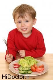 تحریک اشتهای اطفال بد غذا به سمت غذاهای سالم