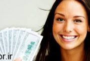 اطلاعات مهم اقتصادی در زندگی برای زنان