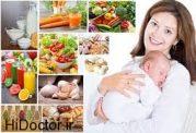 تازه مادرها چه بخورند