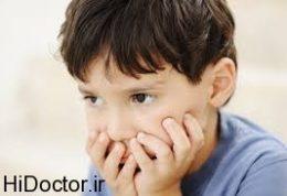 چگونه از پیدایش استرس در کودک پیشگیری کنیم
