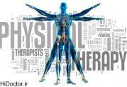با ورزش درمانی چربی های زیر بغل و شکم  از بین می رود