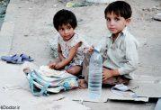 کوچک بودن ذهن کودکان فقیر