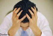 درمان آرتروز با رفع مشکلات روحی