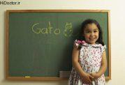 شروع یادگیری زبان دوم در سنین پایین