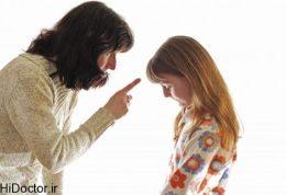 تنبیه روانشناسانه اطفال