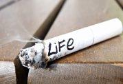 سیگارکشیدن و کشش به سمت آن