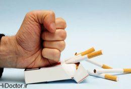 چگونگی رهایی برخی افراد از اعتیاد به سیگار