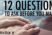 تعیین آینده و سرنوشت زندگی با این سوالات