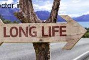 انواع راز و رمز طول عمر