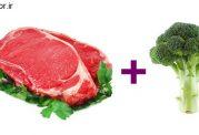 همراه گوشت سبزیجات بخورید