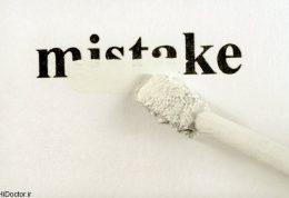 تنهاتر شدن با این اشتباهات