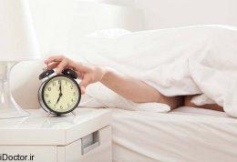 میخواهم صبح زود بیدار شوم و فردی سحرخیز باشم، چه کنم؟