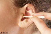 آیا خارج کردن جرم از گوش کار درستی است؟
