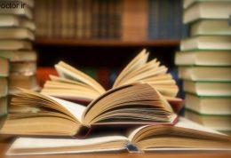 محیط  و زمان مطالعه