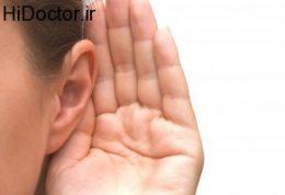 تقویت حس شنوایی با این روش