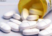 دارو ها و سلامتی