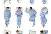 نیاز به خوابیدن در انواع سنین
