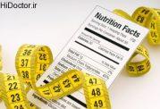 لاغری با وجود  زیاد کالری مصرف کردن