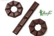 با مصرف یک شکلات در روز بیماری قلبی را دور کنید