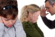 مجادله والدین و تاثیرات منفی آن روی کودک