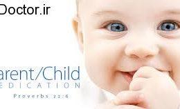 رابطه عاطفی والدین با کودک