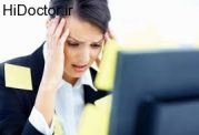 پیامدهای روانی کاهش و یا نبود امنیت در شغل