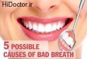 از بین بردن باکتری های بدبوکننده دهان