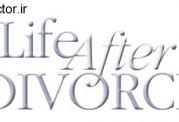 شرایط پس از طلاق