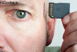 تقویت حافظه و روش های پیشرفت در این زمینه