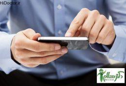 ارسال و دریافت پیامک چگونه روی بدن تاثیر می گذارد؟