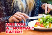 چگونه  معمولی غذا بخوریم