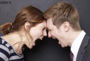 تبعیض جنسیتی در روابط زن و مرد