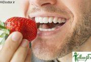 روش های طبیعی برای سفید کردن دندان ها