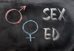 خواص برقراری رابطه جنسی